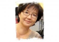 Ema Fu